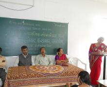 College Student Miss. Jagatap (BA-III-Eco) Speech On The Occasion Of World Population Day